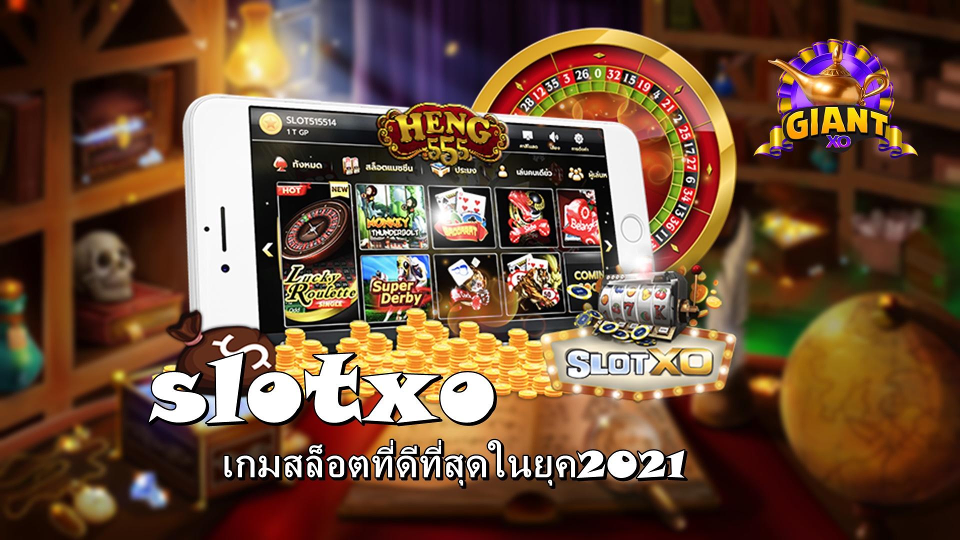 Cashing Away at Online casinos