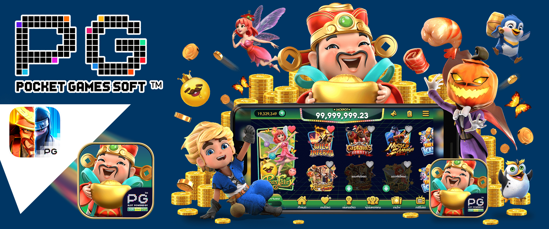 Play online gambling along with best agent